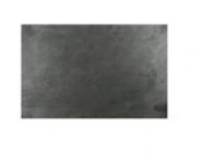 Łupek naturalny prostokątny 300x250x4mm Ikmet