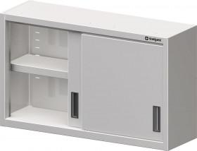 Nierdzewna szafka gastronomiczna wisząca, drzwi suwane 800x300x600 mm