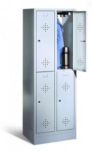 Szafa ubraniowa dwupoziomowa z perforacją w drzwiach 1800x610x500(gł.) mm