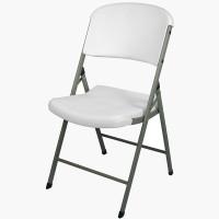 /thumbs/fit-200x200/2016-11::1480410052-krzesla-catringowe.jpeg